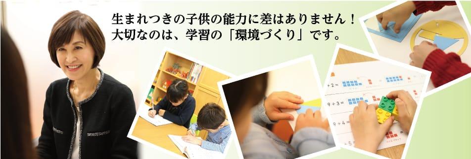 さんすう好きの子どもに育てるコツ教えます! 〜幼児期の算数から小学校受験、中学受験まで〜 大迫ちあき